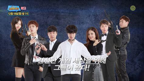 dramanice andante king is not easy engsub 2017 chinese drama viewasian