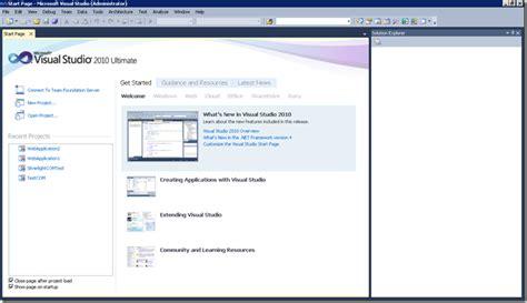 templates for visual studio 2010 download free visual studio 2010 splash screen template