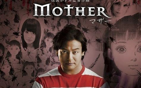 film layar lebar horor manga horor the mother karya kazuo umezu diadaptasi