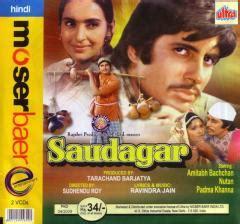 biography of movie saudagar saudagar vcd 1973
