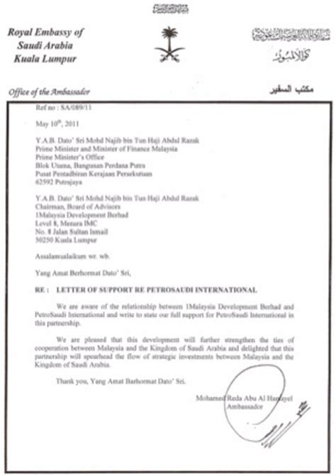 Release Letter Saudi Arabia Lss Facts About 1mdb Part 1
