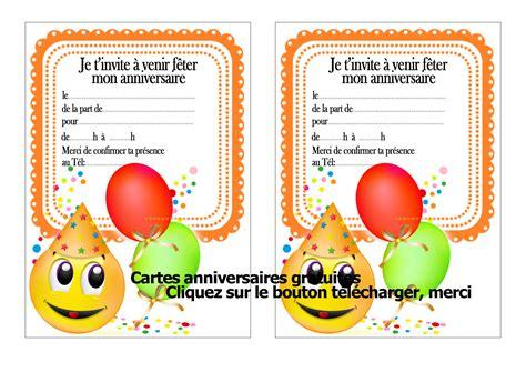 Piyama Smlie smiley cartes et invitations gratuites 123 cartes