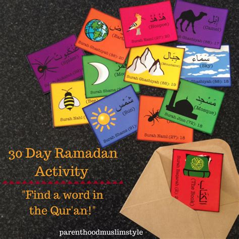 understanding the qur an themes and style ramadan 30 day activity let s find a word in the qur an