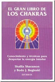 gratis libro e el gran diseno para descargar ahora descargar gratis el gran libro de los chakras pdf