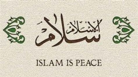 in islam peace and justice in islam discover islam kuwait portal