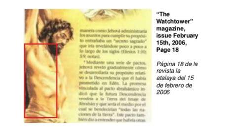 imágenes subliminales testigos de jehová subliminal images watchtower part1 imagenes subliminales