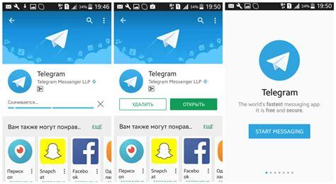telegram apk как можно бесплатно скачать телеграмм на android без регистрации
