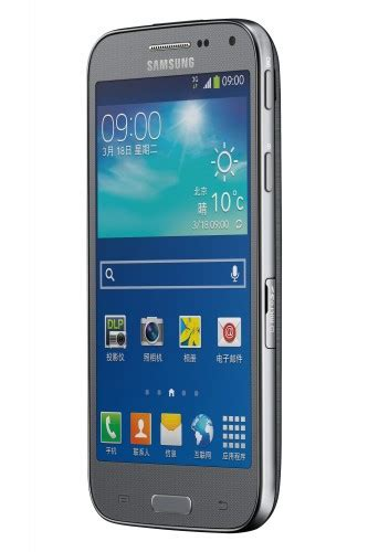 Handphone Samsung Galaxy Beam 2 Samsung Galaxy Beam 2 Projector Phone Launched In China