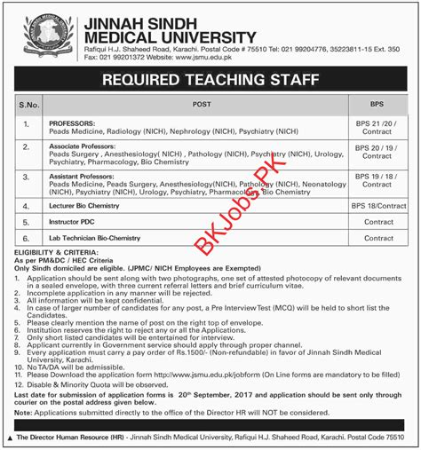 photo lab technician jobs profit and loss statement for
