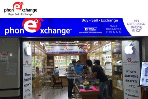 mobile exchange phone exchange mobile phone shop in bashundhara city and