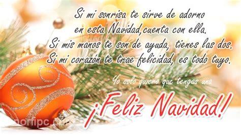 imagenes de feliz navidad los quiero frases y postales para felicitar en navidad fin de a 241 o y