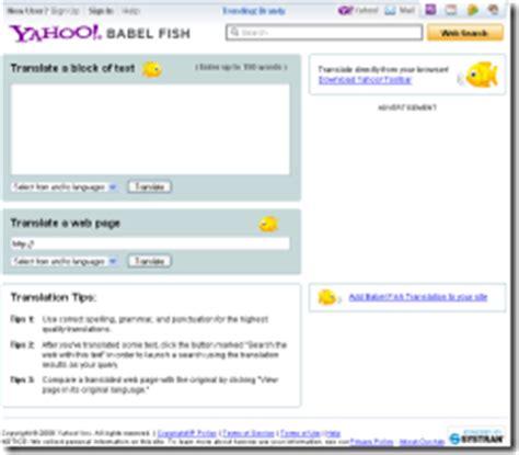 bing translator takes over yahoo! babel fish liveside.net