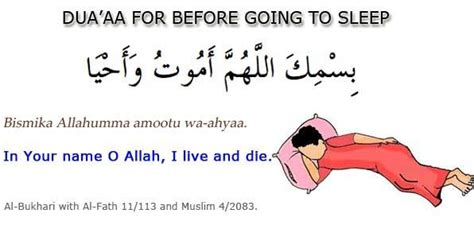what to say before entering the bathroom dua before going to sleep quran2hadith