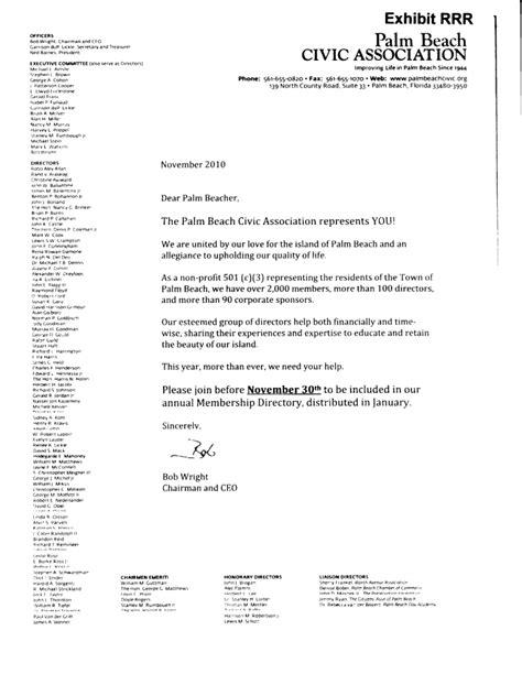 Cover Letter For Ubs Internship Internalrevenue