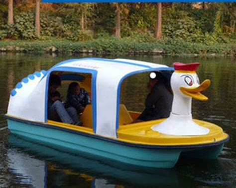paddle boats for sale cheap paddle boats for sale beston amusement park rides for