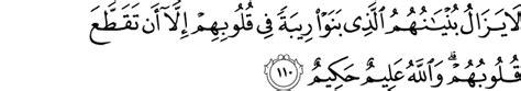 Alat Catok Bai Lu quran surah at tauba arabic transliteration