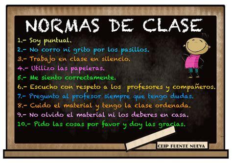 normas de clase imagenes educativas normas de clase 2 imagenes educativas