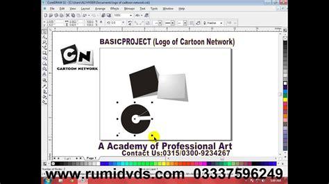 create cartoon network logo  coreldraw