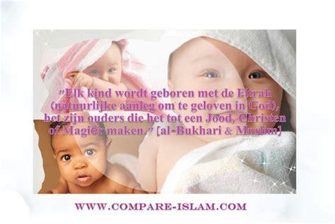 Om Fitrah Om by Fitrah Natuurlijk Aanleg Compare Islam