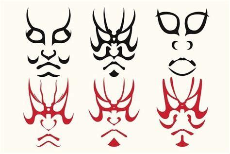 japanese pattern symbolism japanese 09 graphics youworkforthem