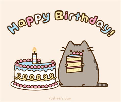 designer happy birthday gifs to send to friends