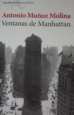 ventanas de manhattan spanish de vuelta con el cuaderno de vuelta con la literatura