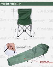 Armless Folding Chair by Portable Folding Outdoor Armless Cing Chair Handy