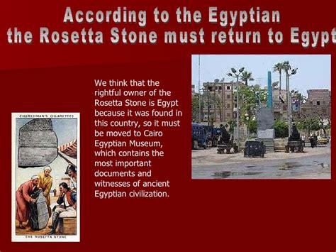 rosetta stone refund who really owns the rosetta stone egyptian team