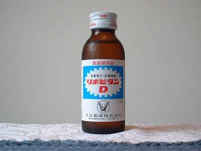 Blender Genki mike s blender do as tokyo does genki drinks