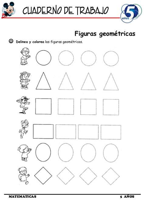 figuras geometricas hojas de trabajo cuaderno de trabajo ii 5 a 241 os matematica