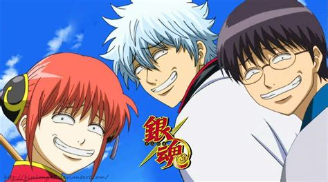 Anime U To by Gintama Anime Amino