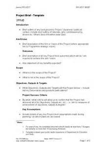 project brief template simple full time equivalent