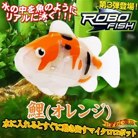 Mainan Edukasi Robo Fish Sea electronic sea creature robot moving swimming fish gadget carp orange ebay