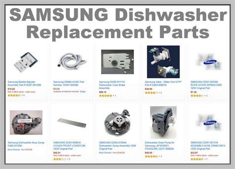 samsung dishwasher error codes lights dishwasher wire harness get free image about wiring diagram