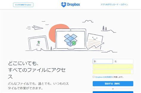 dropbox kostenlos dropbox kostenlos keywordsfind com