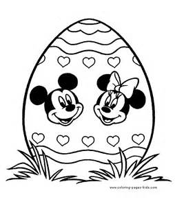 Free Easter Coloring Pages Printable 16 Free Printable Easter Coloring Pages For Kids