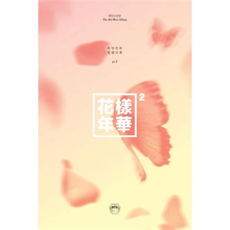 download mp3 bts mood for love bts bangtan boys 花樣年華 in the mood for love pt 2 4th