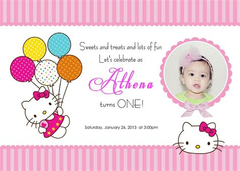 Hello Invitation Card Templates by Now Free Template Birthday Invitation