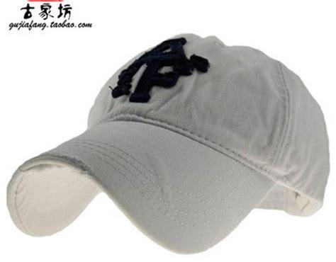 2015 europe and america wapiti baseball cap sun hat