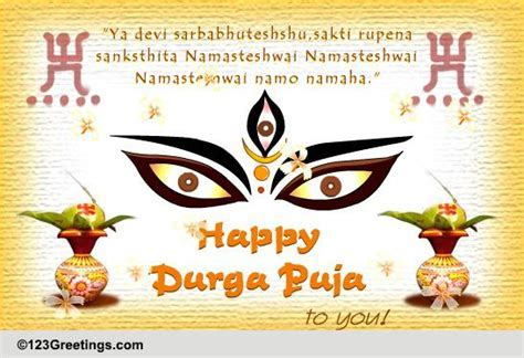 Greetings On Durga Puja  Free Happy Durga Puja eCards