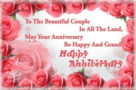Happy  Ee  Anniversary Ee   Smitcreation M