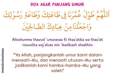 download mp3 doa adzan khat bacaan doa agar diberi panjang umur ebook anak