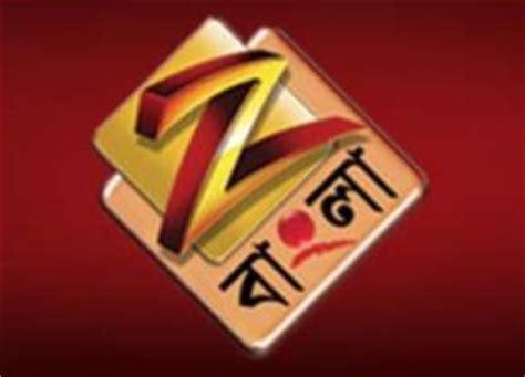 zee bangla tv live streaming | livetvscreen.com