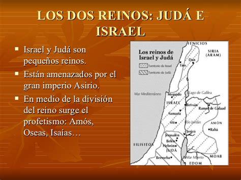israel la historia del pueblo arquehistoria historia del pueblo de israel