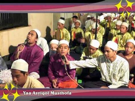 download lagu ya asyiqol musthofa download lagu ya asyiqol mustofa nurul mustofa mp3 terbaru