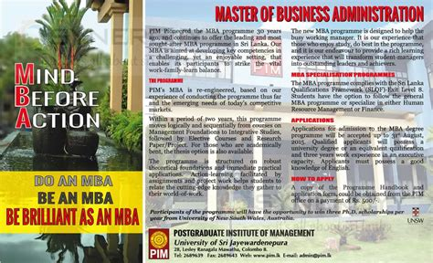 Of West Mba Sri Lanka by Postgraduate Institute Of Management Master Of Business
