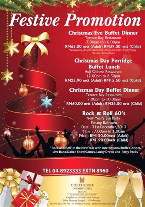christmas promotion   year promotion  copthorne