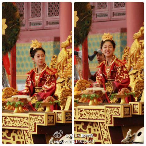 dramacool empress ki empress ki episode 25 watch online online for free
