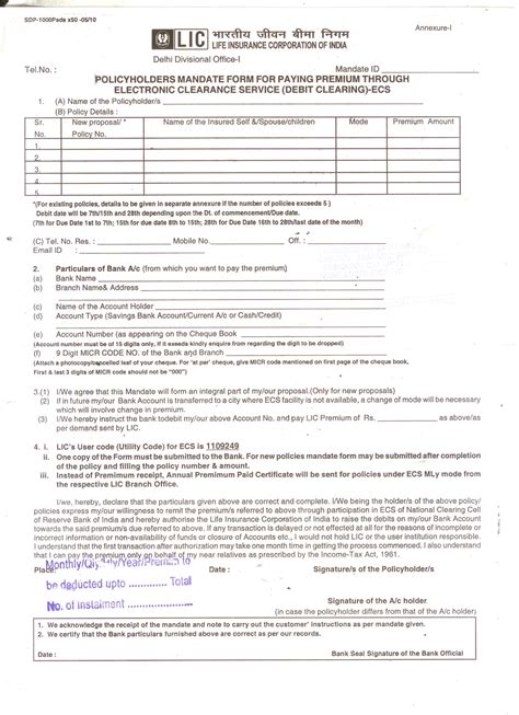 Lic Policy Loan Letter Format Insurance Application Forms