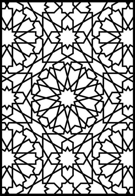 pattern in video karera 45 best arabesque images on pinterest islamic art